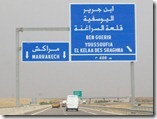 Street Sign in Morocco